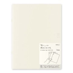MD Notebook Light 3er Set A4 blanco
