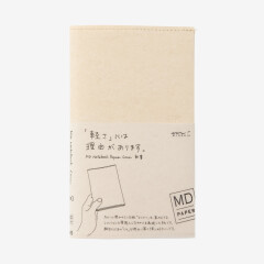 MD Paper Notebook Papiereinband B6