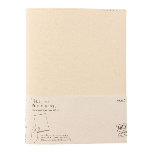 MD Notizbuch Paper Cover A4