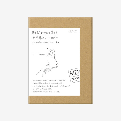 MD Paper Notebook Ledereinband A6