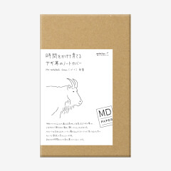 MD Paper Notebook Ledereinband B6