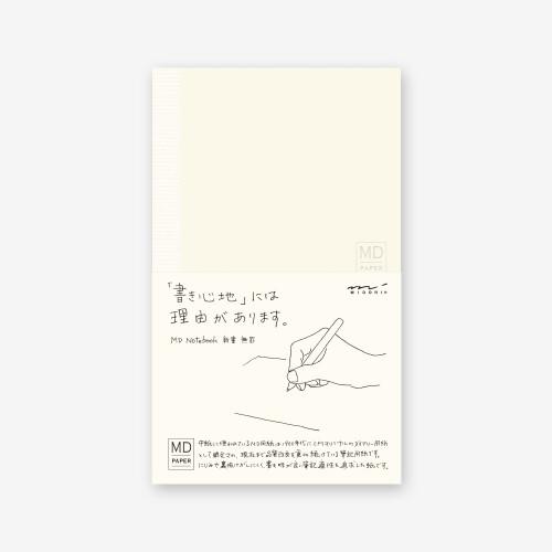 MD Paper Notizbuch B6 slim blanco
