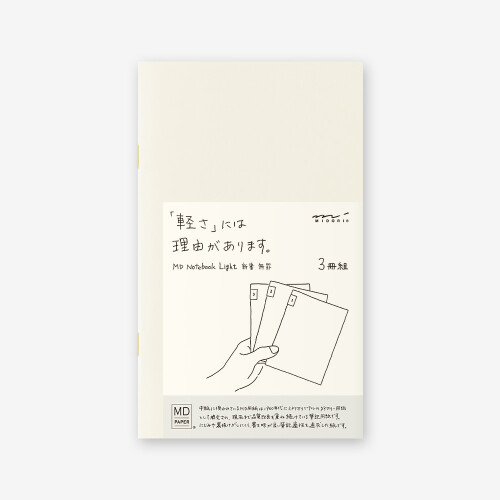 MD Paper Notebook light 3er Set B6 blanco
