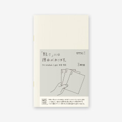 MD Paper Notebook light 3er Set B6 liniert