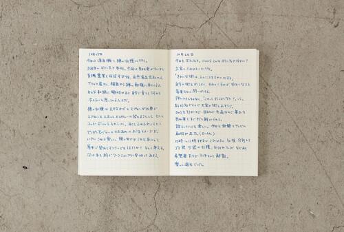 MD PAPER Notizbuch