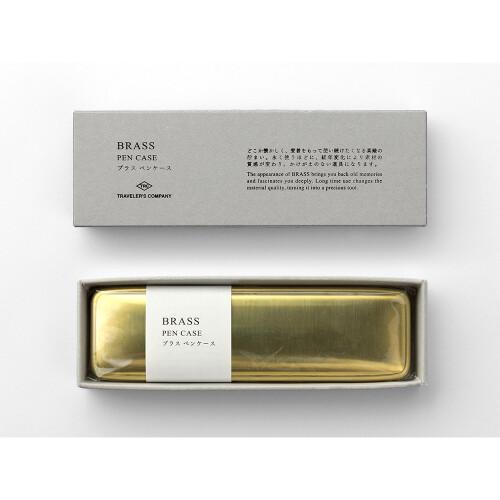 TRC Brass Stiftebox