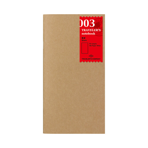 Travelers Notebook Refill blanko 003