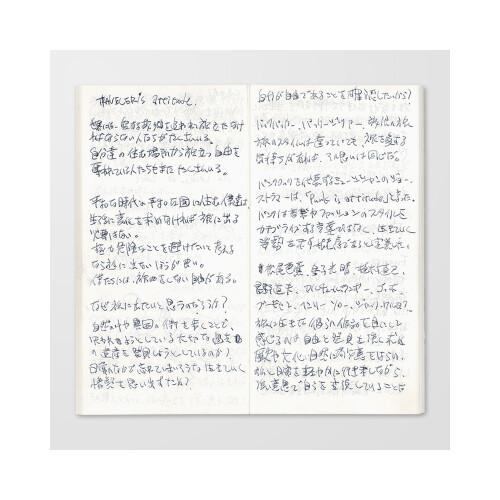 Travelers Notebook Refill Tomoe River Papier 013