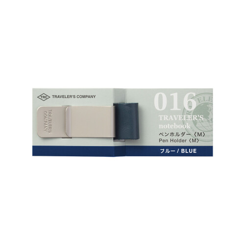 Travelers Notebook Penholder blau 016