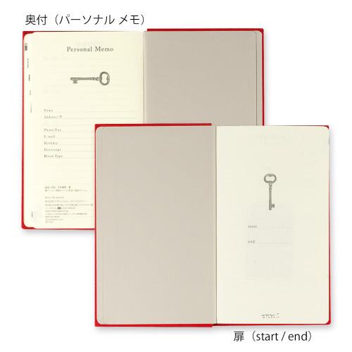 Midori 5-Jahresbuch