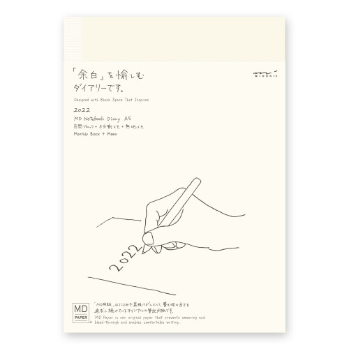 Midori MD Notebook Diary A5